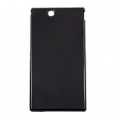 Чехол Drobak Elastic PU для Sony Xperia Z Ultra (Black)