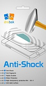 Защитная пленка Drobak для Apple iPhone 5/5S/SE Back Side Anti-Shock