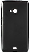 Чехол Drobak Elastic PU для Microsoft Lumia 535 (Nokia) DS (Black)